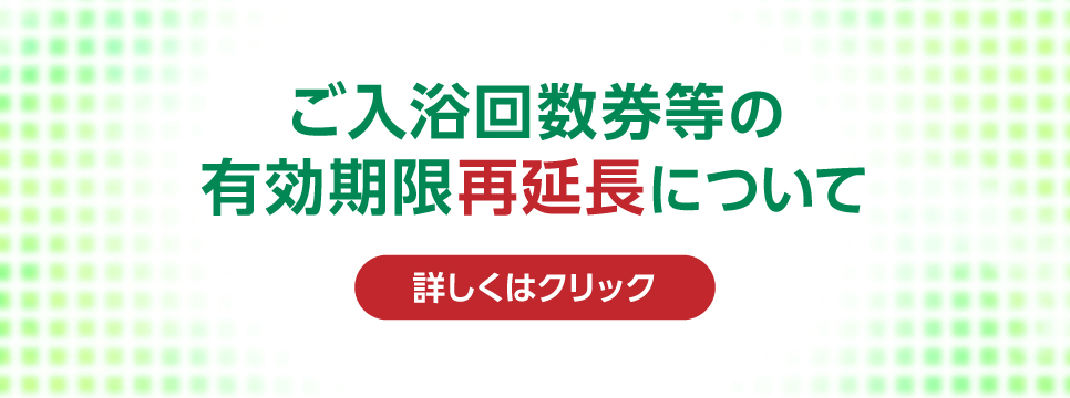 茨木 市 コロナ 感染 者